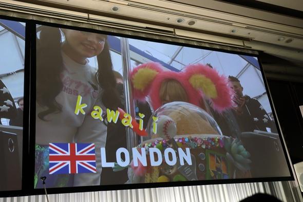 ロンドンでカワイイ!