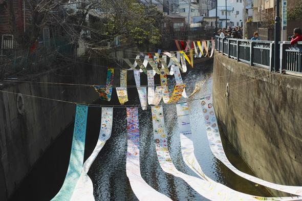 川のギャラリー