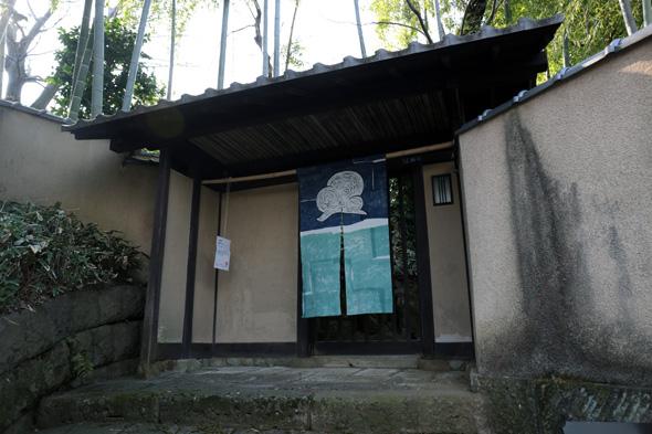 林芙美子博物館