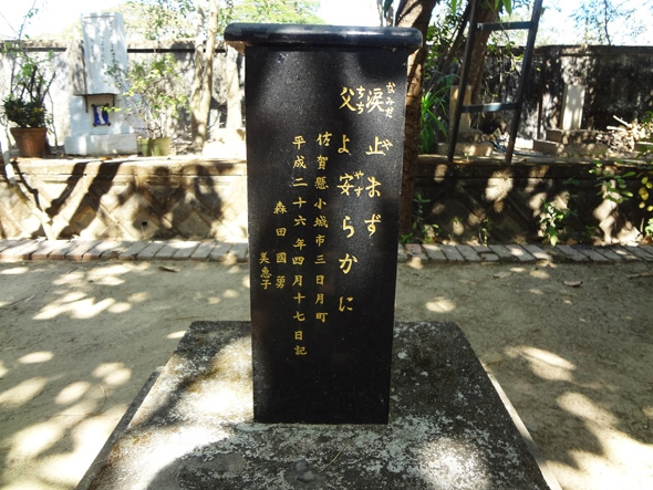 ヤンゴン郊外の日本人墓地