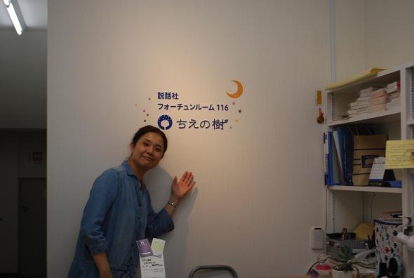 エントランス 田中さん