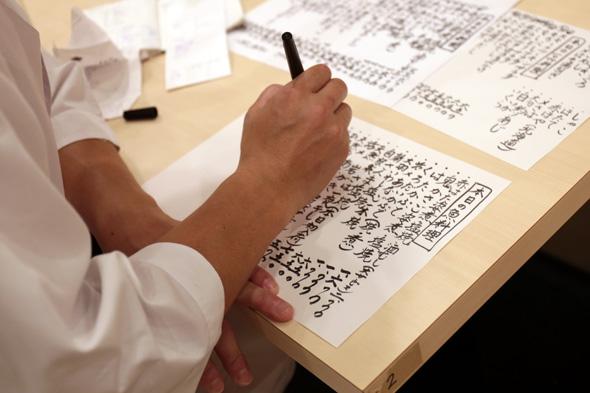 お品書きは毎日手書き