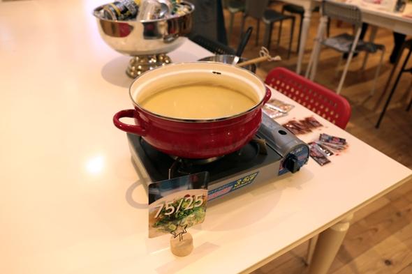 お土産スープでつくる天一鍋