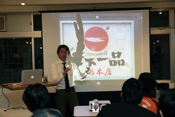 京都出身の参加者