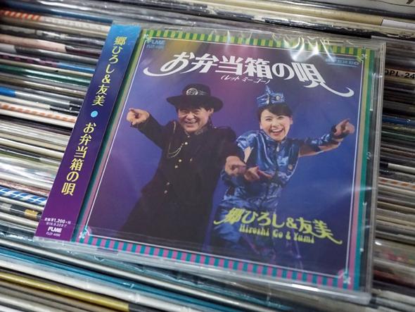 新人賞受賞アルバム