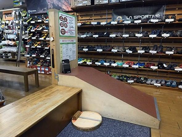 靴売り場に謎の坂が
