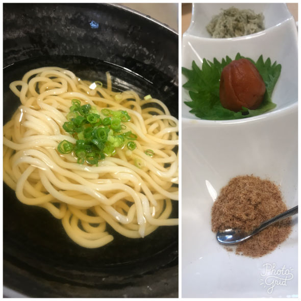 Udon Cafe Peru(うどんカフェペルー)