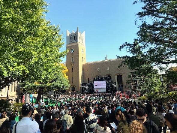 早稲田祭2017@早稲田大学