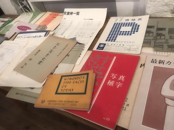 有限会社佐々木活字店創業100周年イベント