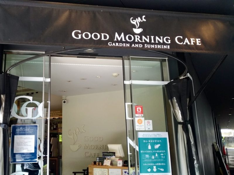 グッドモーニングカフェ・早稲田