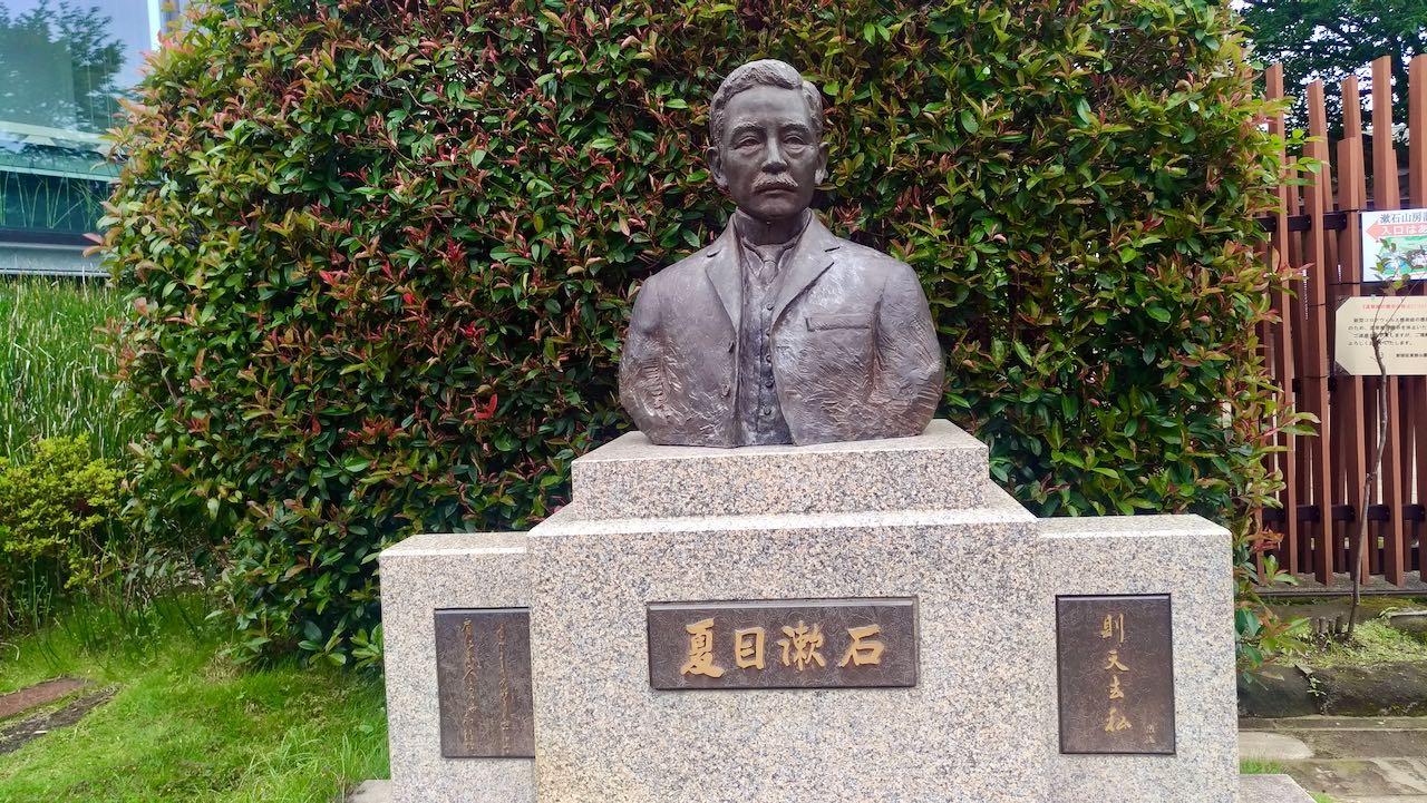 早稲田南町・漱石山房記念館